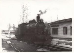 Grycksbo 1971