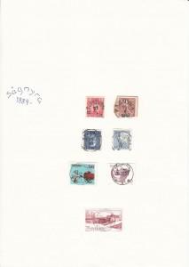 Sågmyra Poststämplar