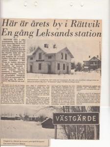 Västgärde DD 1971